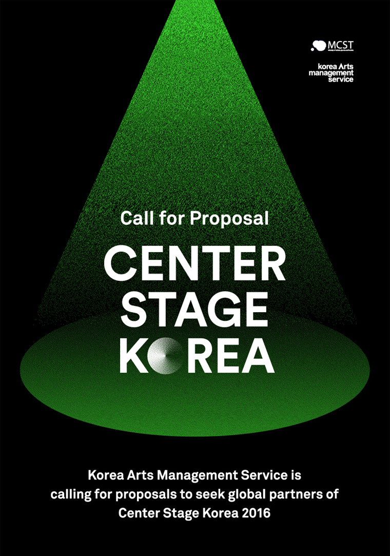 Call for Proposal / CENTER STAGE KOREA