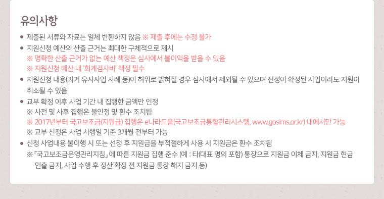 2017 미술품 대여 및 전시 지원 공모 안내이미지7