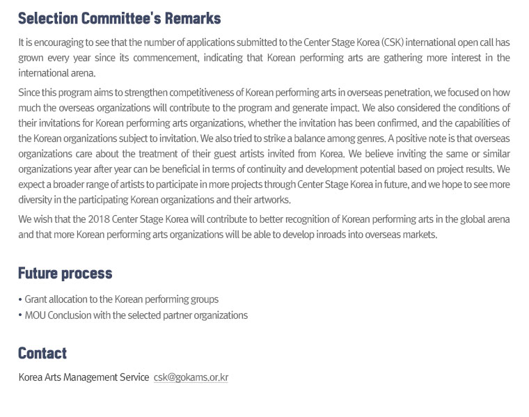 Selection Committee's Remarks/Future process/Contact