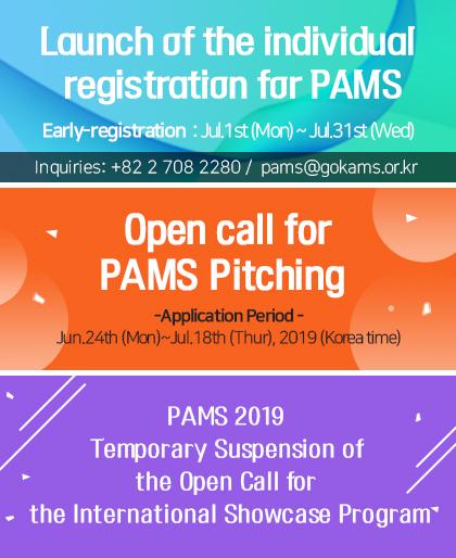 2019 PAMS 배너