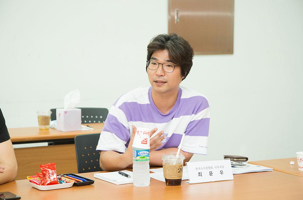 최윤우 한국소극장협회 사무국장