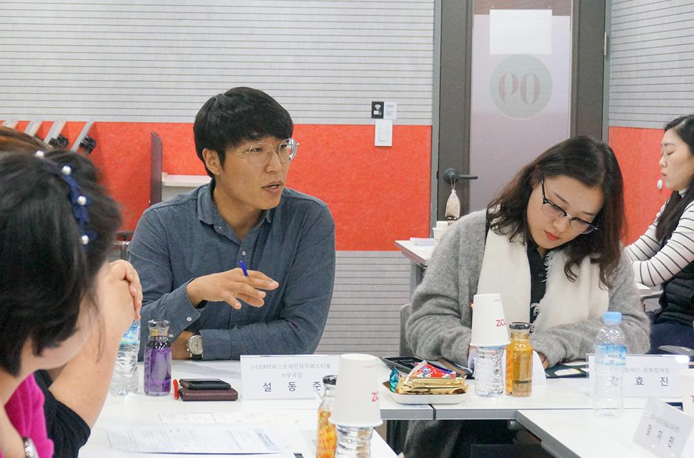 (사)DMZ피스트레인 뮤직페스티벌 설동준 사무국장