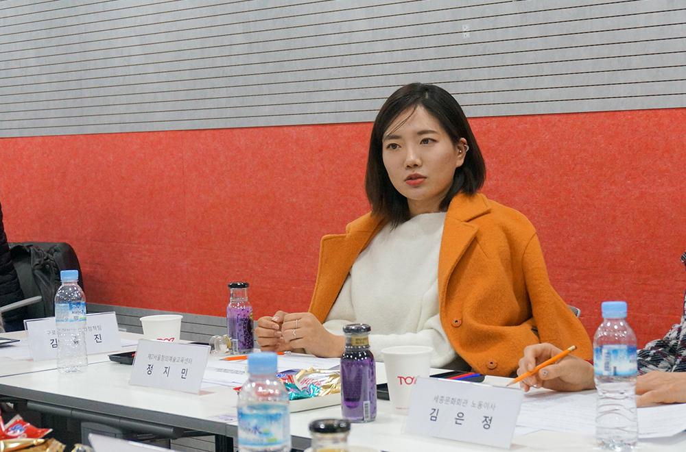 뮤지엄경영연구소(주) 제2서울창의예술교육센터 정지민