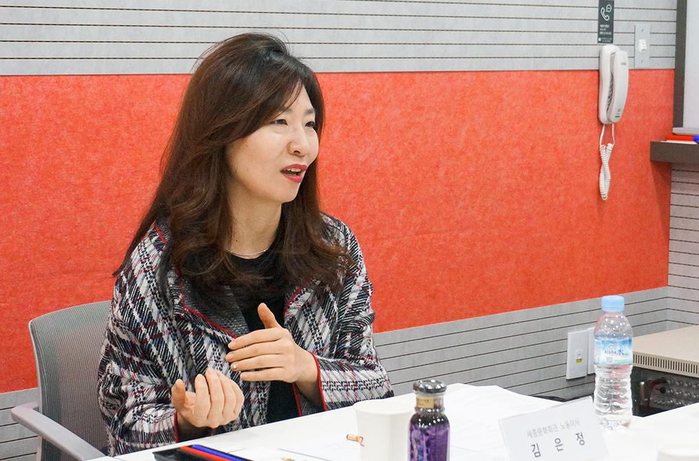 세종문화회관 김은정